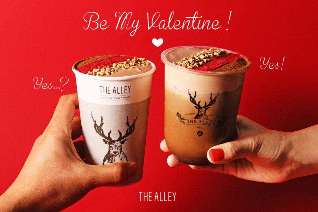 ジアレイ(THE ALLEY)2021最新全国店舗一覧