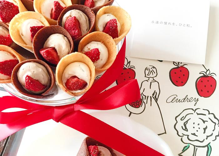 オードリー(AUDREY)お菓子店舗一覧!公式サイト、福岡・大阪・関西・催事出店は?